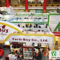 2012上海新型肥料展