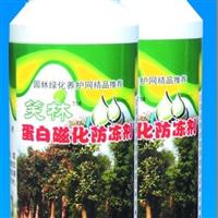 供应笑林BBT生根粉 生根粉 花木生根粉 浇灌生根多