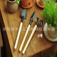 迷你工具迷你园艺三件套小铁铲耙锹家庭种花必备工具