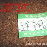 公司【臭椿种子】香椿种子泡桐种子等批发