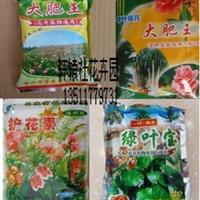 精品花卉专用肥铁树盆景肥君子兰兰花月季专用各种花肥