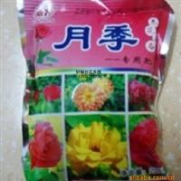 特价销售绿化苗木月季专用肥颗粒各类花卉肥料