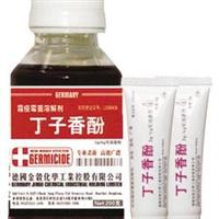 供应霜霉病、霜霉病特效药、杀菌剂
