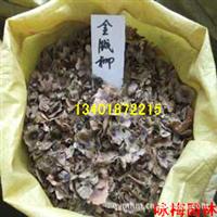 促销优质品种:金缕梅种子(图)