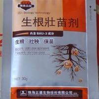 花木生根剂防治黄苗僵苗烂根强力生根粉助移栽扦插苗子生长