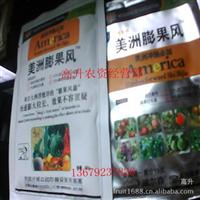 小男孩能量崩解剂植物调节剂膨大素植物生长调节剂厂家