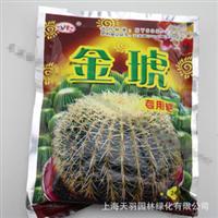 HB雅美金琥专用肥/多肉植物肥料/花博士花肥245g