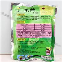 HB雅美米兰专用肥促使米兰花蕾增多肥245
