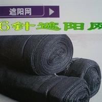 批发遮阳网2针农用遮阳网专业生产优质材料寿命长遮光网