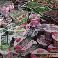 供应大量水晶泥-海洋宝宝,魔豆,彩合花卉种子等