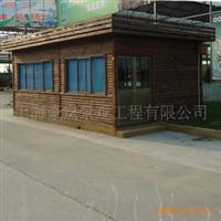 防腐木屋、炭化木屋、园林绿化、庭院绿化设计、施工