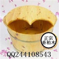批发定制香柏木木桶足浴桶泡脚桶洗脚桶超值带盖子
