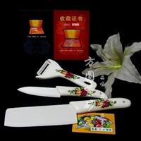 批发氧化锆纳米刀陶瓷刀刀具套装厨房用三件套8寸大刀可定制