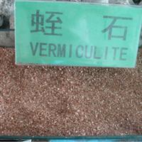 苗木专用蛭石-专业蔬菜花卉苗木育苗基质生产厂家