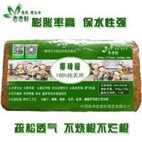 进口压缩土椰砖椰土椰糠椰粉砖650g有机种植土无菌兰花土爬宠垫材