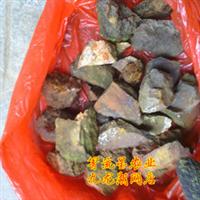 原石奇石黄铁矿铁矿石硫铁矿褐铁矿中国福建三明清流沙芜