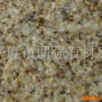 专业供应山东黄金麻黄锈石荔枝面薄板20厚