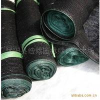 进口加厚彩色遮阳网*黑网绿丝,庇荫,降温3针密度