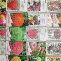 花卉种子.肥料订单