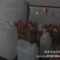 供除草剂、草甘磷农药塑料瓶