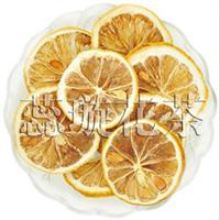 批发供应优质柠檬干/柠檬片健胃消食/止渴【量大从优】【包邮