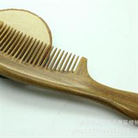 绿檀木梳木梳定制高档保健木梳订做防静电上海木梳厂家批发