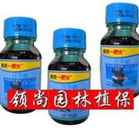 上海泰禾一把火百草枯灭生性除草剂20%百草枯200克/瓶