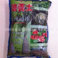 大量批发花卉通用型营养土