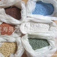 供应无土栽培无土基质彩色陶粒颗粒负离子陶碳球