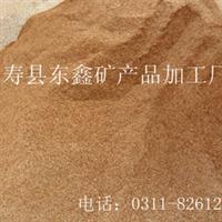 蛭石厂家加工蛭石粉黄蛭石粉金黄色蛭石粉超细蛭石粉