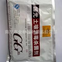 土壤消毒杀菌剂土壤消毒、防土传染病国光产品