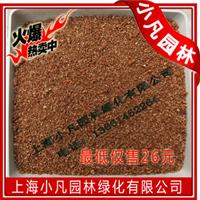 大量批发供应优质园艺蛭石,栽培基质,松土透气80L