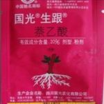 国光生根粉(帮助植物发根用)