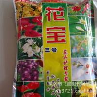花卉护理专家花宝三号适用各类室内植物改善良土壤230g/袋