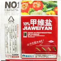 10%甲维盐杀虫剂杀螨剂专治小菜蛾菜虫低毒3g