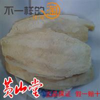 供应中药材优质海螵蛸乌贼骨