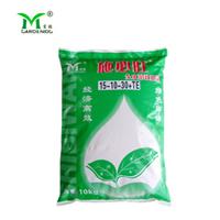 供应施必旺全元素高钾水溶肥15-10-30+TE
