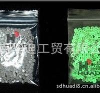 实体工厂华迪化工----夜光珠水晶泥,添加进口夜光粉