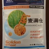 供应叶面肥----金麦满仓(小麦田肥料)特效氨基酸增产