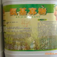 供应氨基酸有机液肥