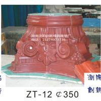 湖北荆门掇刀区罗马柱模具欧式构件模具