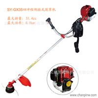 GX35四冲程割灌机汽油侧挂式割草机便携轻型耐用全年质保