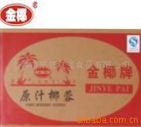 【品质保证】供应优质海南产椰丝纯天然食品