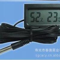 温湿度计,温湿度传感器含3米长温度探头温湿度计