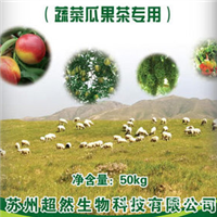旺青生物有机肥,琼海菠萝种植专用羊粪农家肥,农用肥料效果好