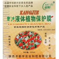 供应绿色环保农药优质枸杞专用剂专业生产各种植物调节剂