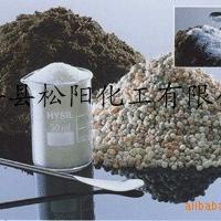 供应种子胞衣保湿保水剂