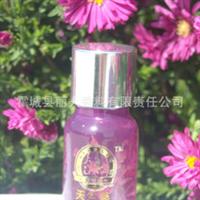 单方精油----10ml-天竺葵精油.