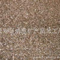 供应刹车片专用蛭石摩擦材料蛭石金黄色蛭石