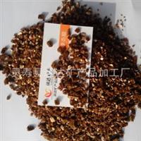 生产供应优质保温隔热蛭石